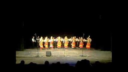 Дфа Филип Кутев - Пирински танц
