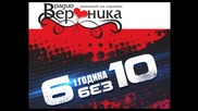 Radio Veronika 6 bez 10 24.01.2014