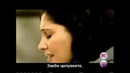 Eamon F*ck It + Bg Subtitles