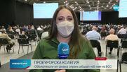 Гешев: Прокуратурата отново трябва да отстоява своята независимост