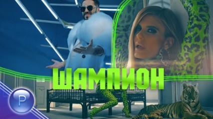 Анелия и DJ Живко Микс - Шампион, 2019