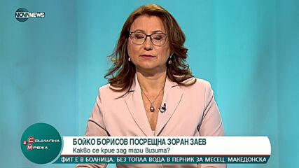 Красимир Каракачанов: Скандално е да се променя позицията към РС Македония
