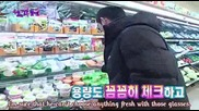 [eng sub] We Got Married Special - 2/4