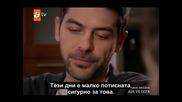 Ask ve Ceza ep.45/4 с Бг.суб.