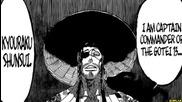 Bleach Manga 645 [бг Субтитри]