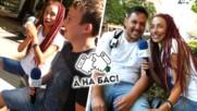 МАЦКА прави козметични процедури в центъра на София