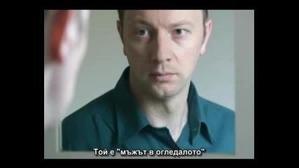 Dj Bobo - Man In The Mirror С Превод.avi