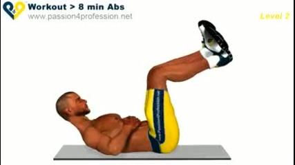 Най - Добрата Тренировка За Корeмни Мускули * 8 Упражнения По 8 Минути На Ден За 6 Плочки - Част 2
