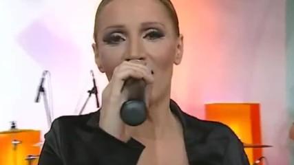 Mira Skoric - Ti si ko i ja (hq) (bg sub)