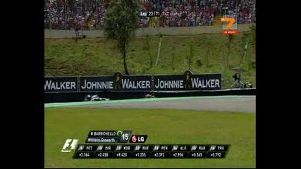 Формула1 Гран При На Бразилия 2011 (3/8)