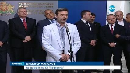 Новините на Нова (20.05.2015 - централна)