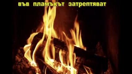 Dobrivoje Topalovic - Crno Vino Добривое Топалович-черно вино Превод