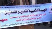 Palestine: Palestinians commemorate killed Hezbollah leader Kuntar, detainees
