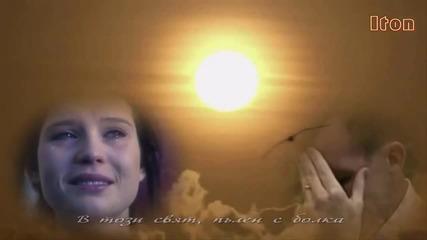 Scorpions - Maybe I, Maybe You (bg Prevod)