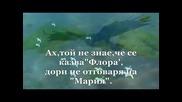 Христо Фотев - Ураганът