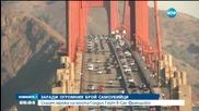Слагат мрежа на моста Голдън Гейт в Сан Франциско