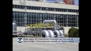 Още една US компания планира да проучва за газ и нефт в българския шелф на Черно море