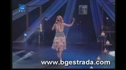 И нека любовта ни да е грях - Росица Кирилова