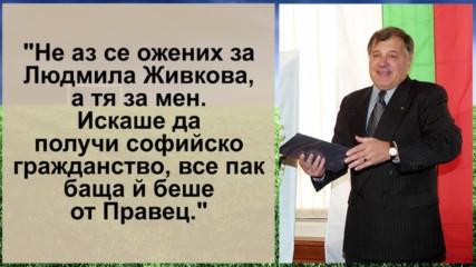 10 от най-известните бисери на Иван Славков - Батето