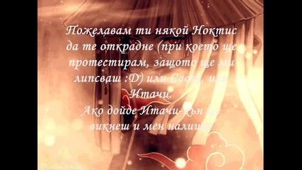 For Nelz ^.^ Ч.р.д.