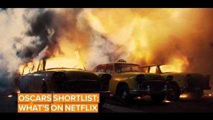 Седмица след номинациите за ОСКАР: Ето какво се случва в Netflix