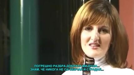 Nerka Hodzic i Juzni Vetar - Varaj dok imas koga (bg sub)