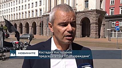 """Право на отговор на лидера на ПП """"Възраждане"""" Костадин Костадинов"""