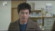 Бг субс! Flower Boy Next Door / Моят красив съсед (2013) Епизод 10 Част 1/3
