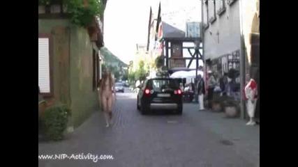гола на улицата