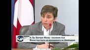 Швейцария дава 115 млн. лв за екология и бизнес инфраструктура в България