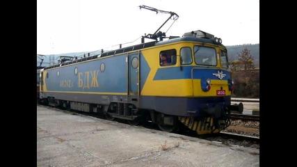 Бв 2612 с локомотив 46242