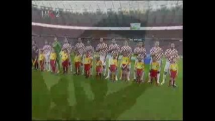 30 000 Пеят Химна На Хърватска