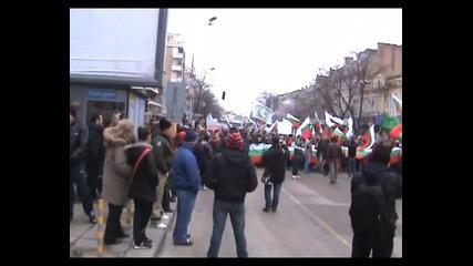 Протест срещу високите сметки за ток и монополите - Варна - 24.02.2013 година