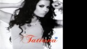 Taтяна - Прекалено