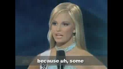 Мис Тийн Америка 2007 Отговаря на Въпрос