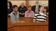 Съдебен спор - Епизод 208 - Детето ми мизерства