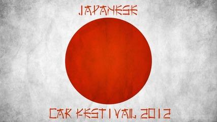 Japanese Car Festival 09.09.2012 Калояново