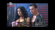 dancing stars 2 Венета Харизанова