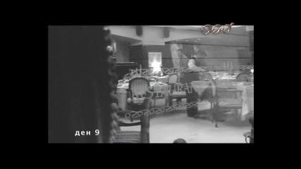 Емануела - На Повикване (High - Quality)