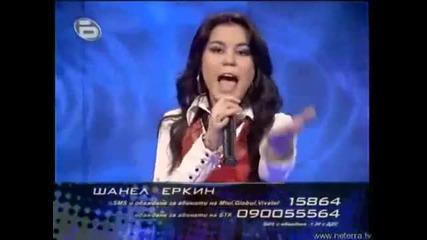 Шанел Еркин [shanel Erkin] - Je taime (music Idol)
