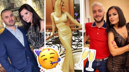 На купон, на работа, вкъщи? Как посрещнаха 2019-а родните звезди?