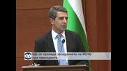 Политическите сили обсъждат с президента дата за предсрочни избори