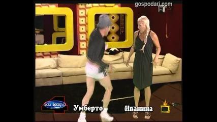Бай Брадър 4 - Умберто и Иванина