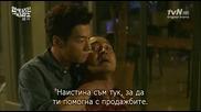 [бг субс] Dating Agency: Cyrano - епизод 9