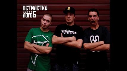 Logo5 - Mашинация (skiller on the beat)