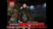 Факелно шествие от Пп Атака в памет на Апостола на бъл. свобода Васил Левски 20.2.2013