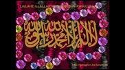 La ilahe illellah,muhammed rasulullah