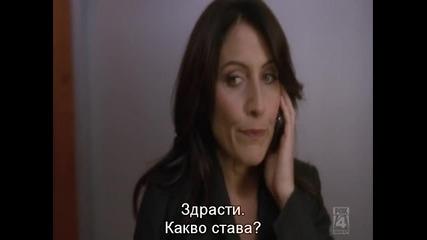 House M. D. Сезон 6, Епизод 13 ( Бг Субтитри ) - [2]