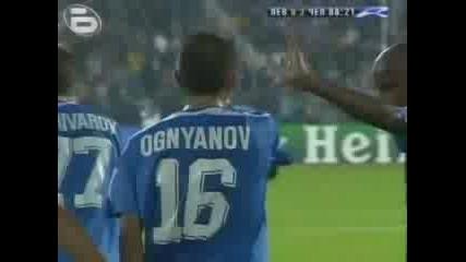 Левски - Челси 1-3