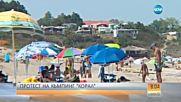 Организират протест срещу проверките на къмпингуващите на плажа
